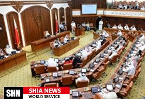 موافقت پارلمان بحرین با محاکمه غیرنظامیان در دادگاههای نظامی