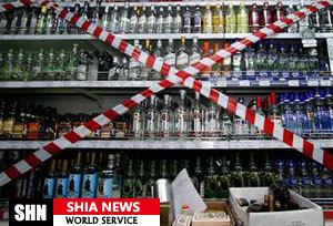 فروش مشروب در جمهوری چچن ممنوع شد