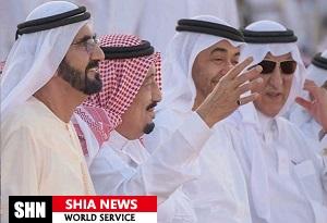 بیانیۀ پایانی شورای همکاری خلیج فارس؛ ضد ایرانی