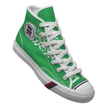 کفش های