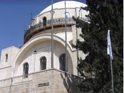 کنیسه یهودیان- معبد سلیمان- یهود