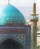 کارشکنی تعدادی از اعضای شورای شهر برخی مناطق سنی نشین کشور در ساخت مسجد شیعیان