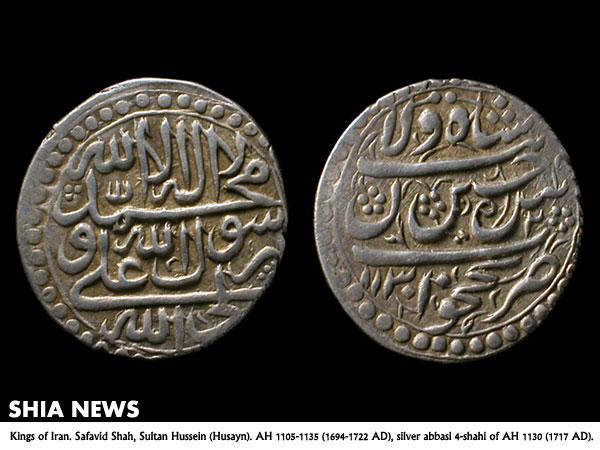 سایت قطره قیمت سکه