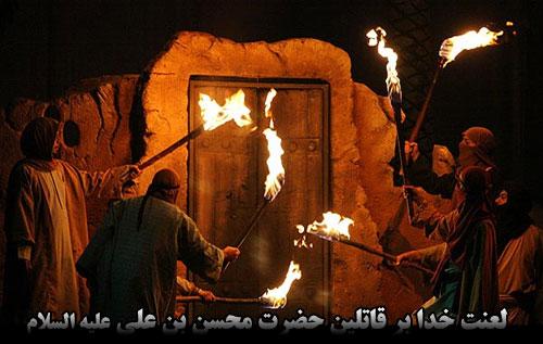 www.salarshohada.iran.sc
