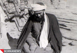 مرحوم آیت الله حاج شیخ محمد جواد انصاری همدانی