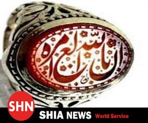 ✿ ♥  شبیر حضرت مولا  ♥ ✿ ویژه نامه میلاد امام حسین (علیه السلام)
