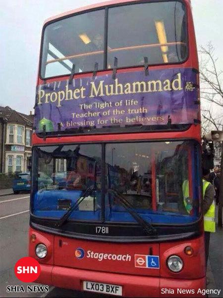 اقدام جالب اتوبوسهای لندن برای تأکید بر دوری اسلام از تروریسم+تصویر