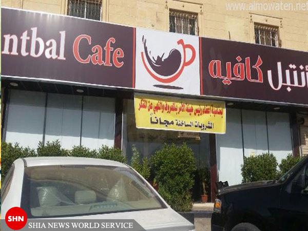 جشن و شادي وهابيون در پي عزل رئيس هيأت امر به معروف و نهي از منکر سعودي+تصاوير