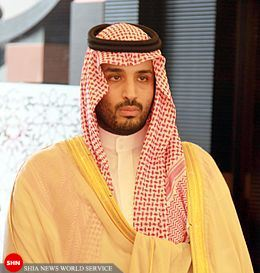 پسر پادشاه جدید عربستان وزیر دفاع شد+تصویـــر