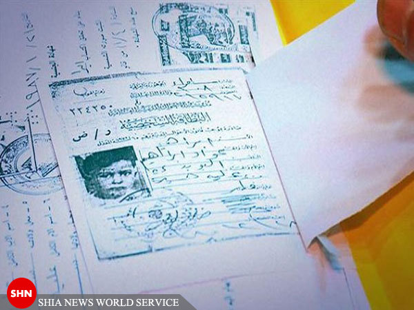 تصاویر جدیدی از مدارک هویتی ابوبکر البغدادی...