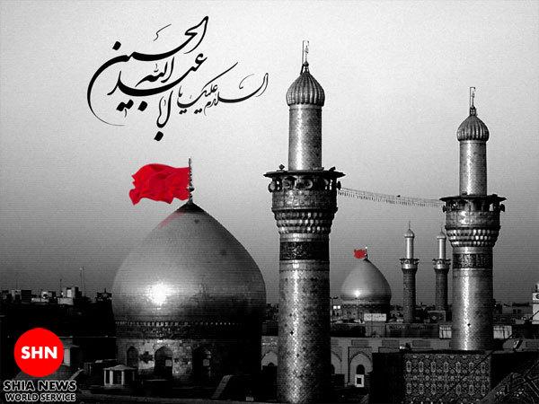 دانلود و پخش / مداحی شهادت حضرت اباعبدالله الحسین (علیه السلام)