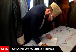 نوشته ارادتمندانه وزیر غیرشیعی امور مذهبی  پاکستان  برای امام حسین (علیهالسلام)+ تصویر