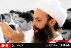 موج جهانی محکومیت گسترده اعدام شیخ النمر