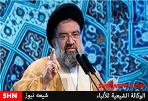 مراجع عظام اعدام شیخ نمر را محکوم کردند