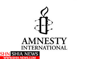 محکوم کردن حکم اعدام علی نمر توسط عفو بین الملل...