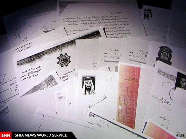 افشای اسرار ابوبکر البغدادی +تصاویر