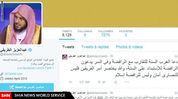 مفتی سعودی: شیعیان اصلا اسلامی ندارند!+ تصویر
