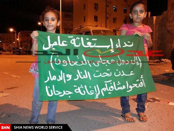 عربستان و یمن جنگ یمن جنایات عربستان اخبار یمن