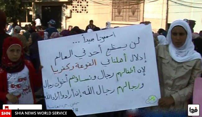 خطر قتل عام بزرگ شیعیان در شمال ادلب در آینده نزدیک + تصاویر