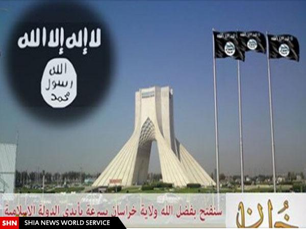 تصویر میدان آزادی در صفحه داعش/ تصاویر