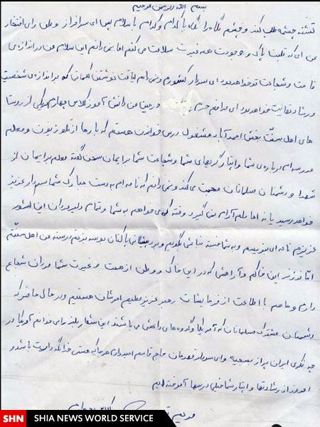نامه  دانش  آموزان اهل سنت به حاج قاسم/  تصویر