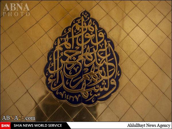 تصاویر/ ایوان طلای حرم مطهر حضرت عباس(ع)
