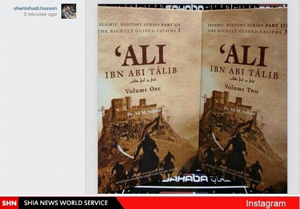 اقدام جدید سعودیها علیه شیعیان/تصویر