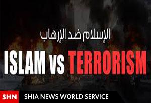 انتقاد روزنامه گاردین از تروریست جلوه دادن اسلام