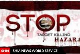 ربوده شدن ۱۲ شیعه هزاره در افغانستان
