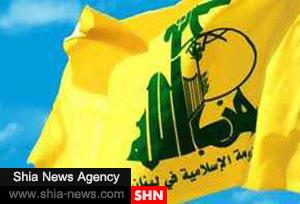 حمایت رهبران حزبالله  لبنان  از  اعتراضات  مردمی