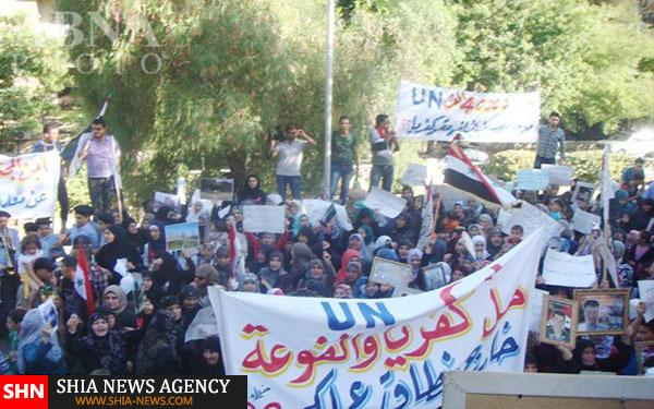 تجمع شیعیان سوریه در اعتراض به محاصره شهرهای شیعه نشین این کشور + تصاویر
