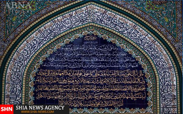 کانال+تلگرام+مذهبی+سنی