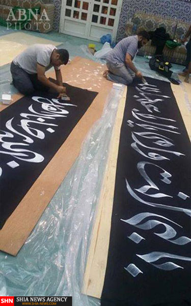 تصاویر آماده سازی بحرین برای ماه محرم