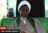اخطار عربستان نسبت به  گسترش تشیع در نیجریه + سند