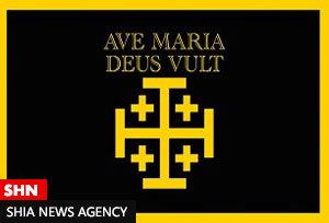دولت مسیحی اورشلیم و کانا...؟!