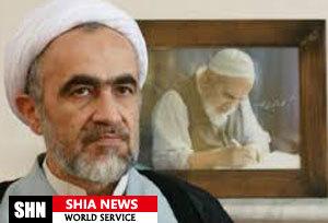 مداحی شهادت حضرت معصومه محمود کریمی یه دنیا حسرت بود ، میون این سینم