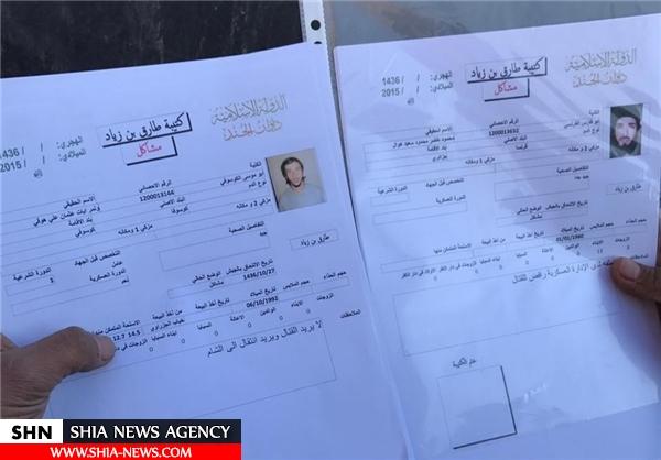 تروریستهای داعش دیگر حاضر به جنگیدن در موصل نیستند+سند