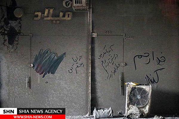 پیام قربانیان گرفتار زیر آوار پلاسکو روی دیوار