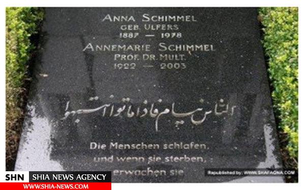 حدیثی از امیرالمومنین(ع) روی سنگ قبر مستشرق آلمانی