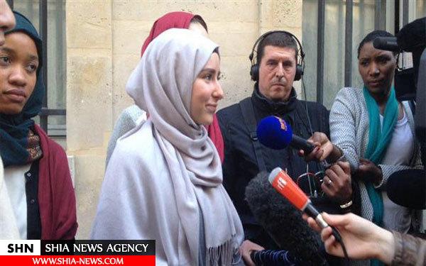 روز حجاب در دانشگاه پاریس+ تصاویر