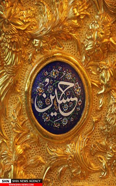 تصاویر زیبا از حرم امام حسین (ع)