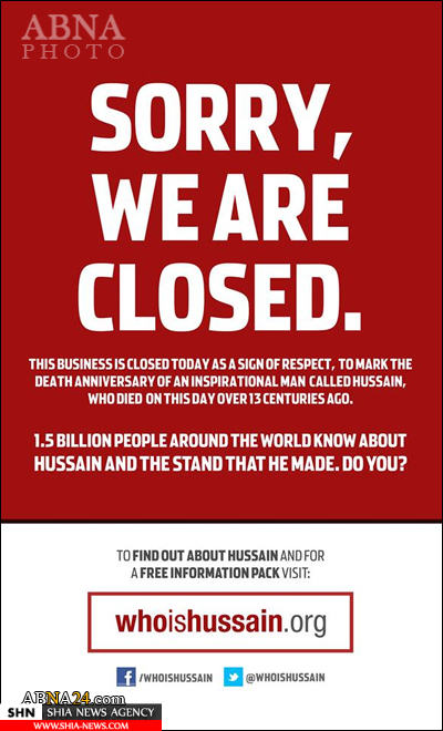 نگاهی به فعالیتهای جهانی سازمان حسین کیست؟
