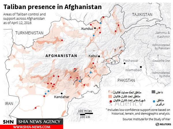 فاصله بین داعش و طالبان افغانستان بر روی نقشه