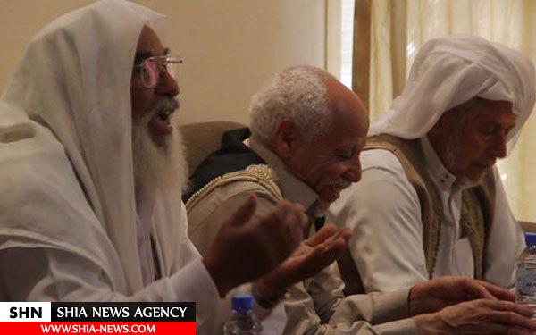 اعلام همبستگی قبیله معمر قذافی با داعش