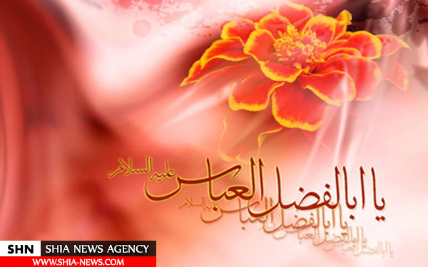 صوت مولودی جشن میلاد حضرت عباس (ع)