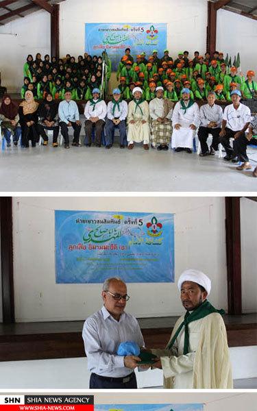 اردوهای سالانه آشنایی با معارف شیعی در تایلند
