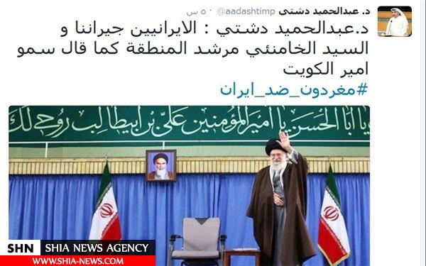 آقای خامنهای رهبر منطقه است