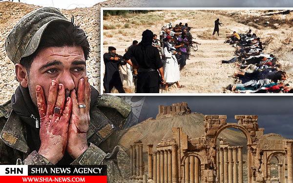 گودال مرگ داعش کشف شد +تصویر (16+)