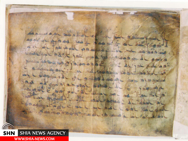 قرآن منسوب به حضرت امام حسن عسکری(ع)+ تصاویر