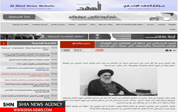 دروغ بزرگی که بی بی سی به آیتالله العظمی سیستانی نسبت داد+ تصاویر